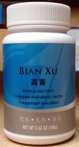 Herba Polygoni Avicularis Herba  Polygoni Avicularis Bian Xu 萹蓄草 100g 3.52oz - $12.74