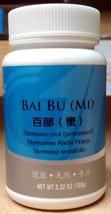 Radix Stemonae Root  Sessile Tuber Stemona Bai Bu(MI) Processed 百部 100g 3.52oz - $15.84