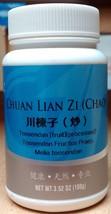 Chinaberry Toosendan fruit Sichuan pagoda processed Chuan Lian Zi  100g 炒川楝子 - $13.92
