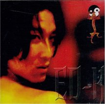 Ed-K [Audio CD] Ed-K - $24.72