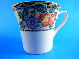 Mikasa  Ultima Plus  Tea Coffee Cocoa Mug Cup Excellent Condition - $5.93