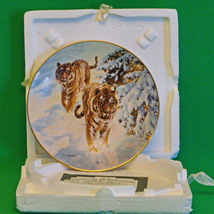 1993 Donald Grant 'Sovereigns Of The Wild' Collection Collector Plate - $5.95