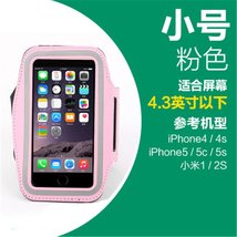 Sports Exercise Armband Case for Apple iphone Samsung LG Huawei,Good for... - $8.90