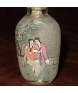 Antique Signed Chinese Reverse Hand Painted Glass Snuff Bottle H032 - $108.90