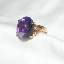 c1920 Art Nouveau 14K Gold Amethyst  Cabochon Ring 8 Carats  Size 6 - $791.01
