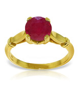 14K White Gold 2.0ct Ruby Solitaire Ring - $359.55