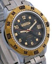 Vostok Partner Mechanical Auto Wrist Russian Watch Shockproof Waterproof Luxu... - $74.59