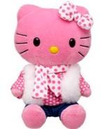 Build a Bear Buddies Pink Polka Dot Hello Kitty... - $89.95
