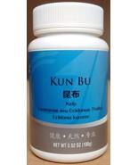 Kelp Eckloniae Thallus Ecklonia Kurome Kun Bu 昆布 100g 3.52oz - $23.64