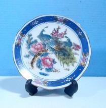 Fine vintage Japanese porcelain plate peacock cherry blossoms circa 1960s c - $18.00