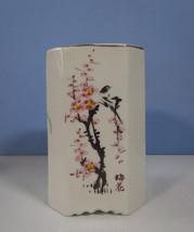 Vintage porcelain flower vase cheery blossoms bamboo calligraphy motif v3 c - $26.00