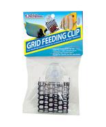 Ocean Nutrition Feeding Frenzy Grid Feeding Cli... - $2.73