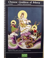 Cross Stitch Pattern~CHINESE GODDESS OF MERCY~K... - $9.89