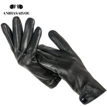 Bukin men's winter gloves,Simple gloves male,Durable mens leather gloves... - $35.90
