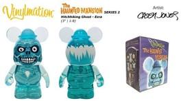 Hitchhiking Ghost Ezra - Haunted Mansion series... - $10.22