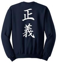 ADMIRAL OP Crewneck Sweatshirt NAVY - $30.00+