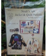 Vintage Noah's Ark Jacket and Quilt Pattern  Multisize New and Unused - $15.40