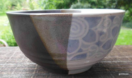 "Beautiful Bowl Made in Japan  Andrea by Sadek 3.5 x 6"" - $29.00"