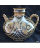 """Ceramic Pot Ewer with Handle and Spout 6"""" Chinese Design - $40.00"""