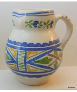 "Hand Made Hand Painted Pitcher Creamer Made in Spain 5"" Signed - $18.00"