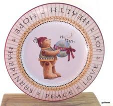 "Debbie Mumm Snack Plate ""Joy to the World"" Teddy Bear 8.25"" - $13.00"