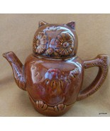 "Vintage Brown Owl Tea pot 6"" - $27.00"