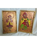 Vintage Set of 2 Framed Copper Relief Pictures Oriental Man & Woman Hand... - $39.94