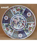 "Imari Style Wall Plaque Plate 4.5"" Made in Japan - $15.00"