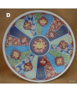 "Imari Style Wall Plaque Plate 6.5"" Made in Japan D - $18.00"