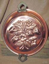 """Copper Tin Lined Mold Strawberrys 7.5"""" 2 Handles - $13.00"""