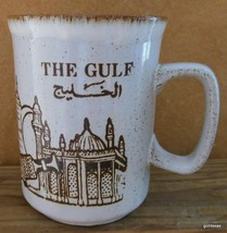 "The Gulf Mug 4"" Dunoon Made in Scotland - $16.00"