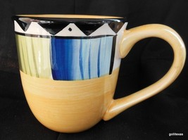 """Gibson Mug Unknown Pattern 4"""" Large with Vibrant Colors - $11.00"""