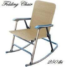 Folding Camping Patio Chair Rocker Elite Furniture Comfort Seat Indoor O... - $74.89
