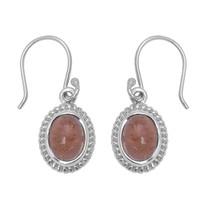 Yellow Oval Tourmaline 925 Sterling Silver Women Jewelry Earring SHER0318 - $18.41