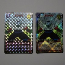 Dragon Ball Z Cards D-298  2 kinds of HOLO Prism BANDAI Piccolo lot of 2 - $8.99