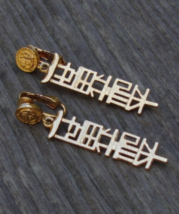 Vintage Celebrity Clip Dangle Earrings, Asian Symbol - $10.00