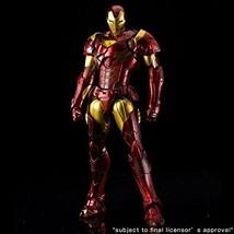 Sentinelle Re : Edit Iron Man #02 Extremis Armure Action Figurine Marvel... - $236.44
