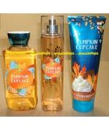 Pumpkin Cupcake Bath and Body Works Fragrance Mist Body Cream Shower Gel - $39.00