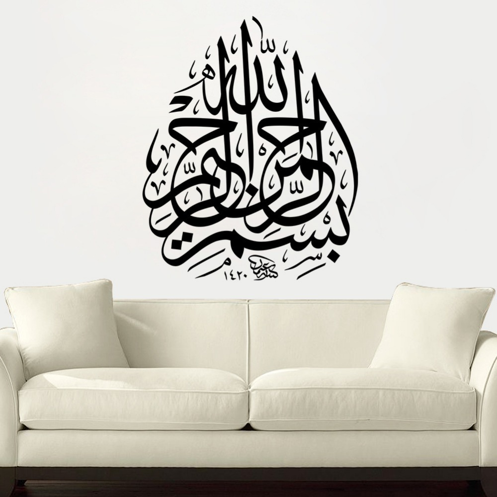 couch muslim Muslim sofa, wholesale various high quality muslim sofa products from global muslim sofa suppliers and muslim sofa factory,importer,exporter at alibabacom.