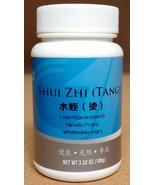 Leech Hirudo seu Whitmania Shui Zhi 水蛭 100g 3.52oz - $92.50