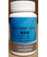 Eclipta   Herba Ecliptae Prostrata Mo Han Lian 墨旱莲 100g 3.52oz - $17.72