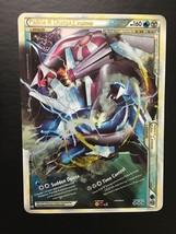 Palkia & Dialga Legend Holographic Promo Jumbo Oversized Pokemon Card Fr... - $19.79