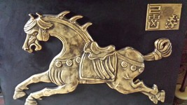 "MCM Wall Hanging Horse Black Gold Turner Wall Accessories 40"" - $89.09"