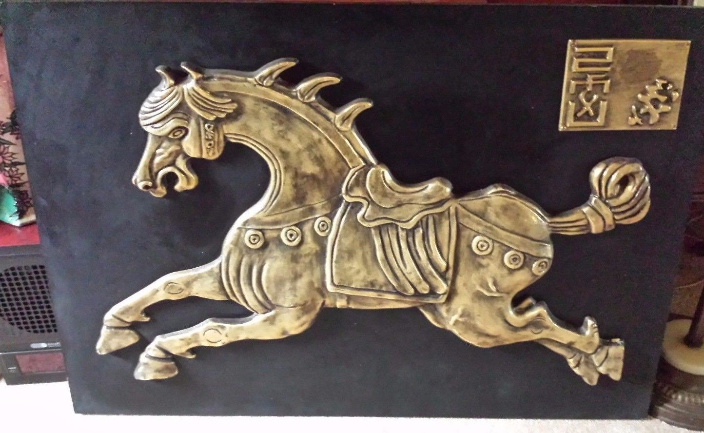 MCM Wall Hanging Horse Black Gold Turner Wall Accessories 40""