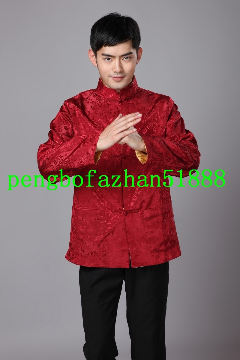 f602b3ca7 Traditional Chinese Clothing Men Double Silk Tang Suit Kungfu Shirt Coat 5  Color
