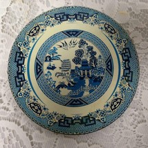 Vintage, Rare, Blue Willow, 6in Tin Round Hot Pad #4 - $14.20