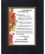 Handmad Inspirational Plaque for Marriage -To My Loving Wife On Valentin... - $17.77