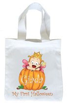 First Halloween Trick or Treat Bag, Girls First Halloween Bag, Girls Can... - $11.29