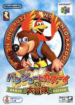 BANJO KAZOOIE ADVENTURE 1 Nintendo 64 Import Japan Video Game - $40.51