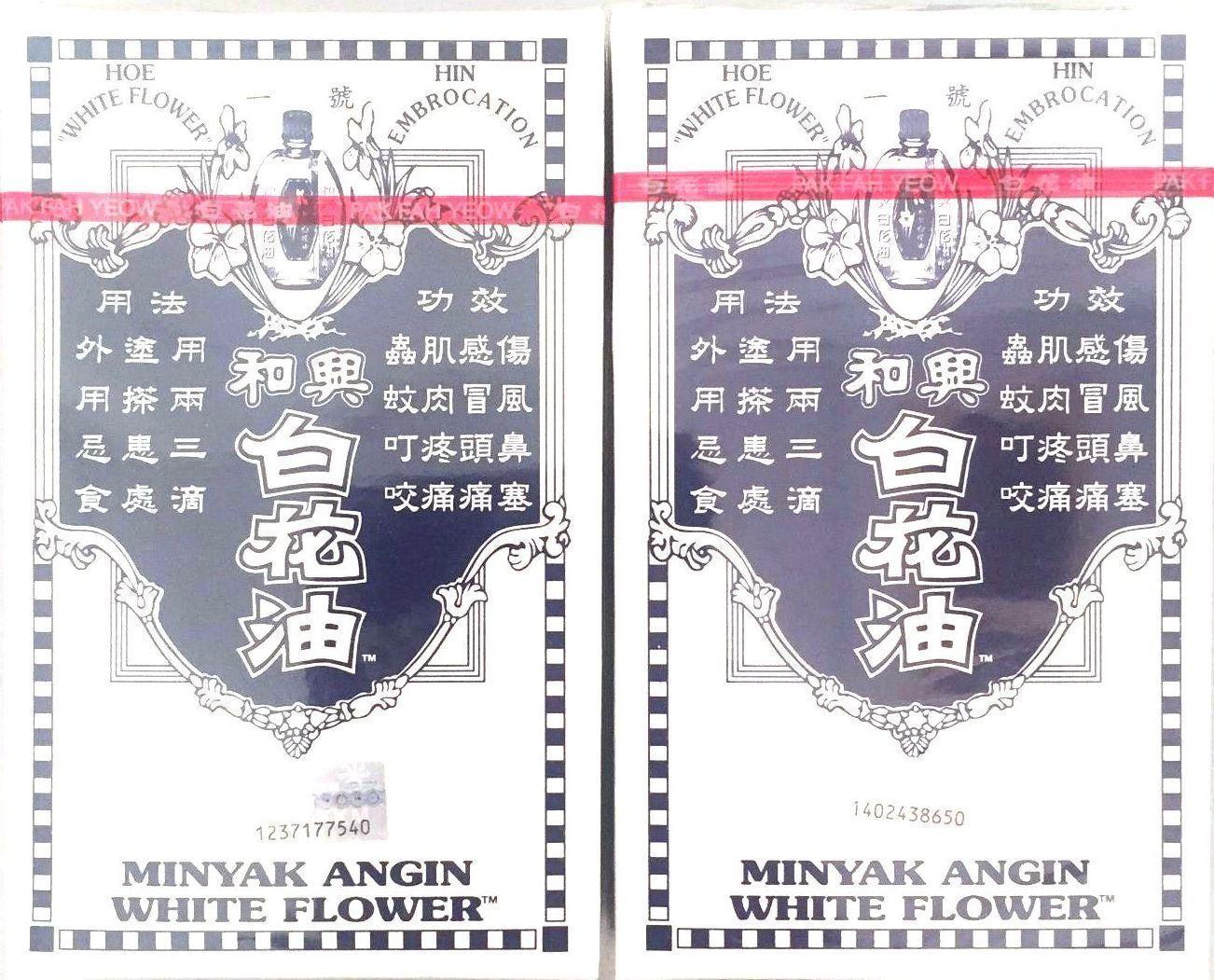 20 X 20ml White Flower Oil Hoe Hin Analgesic And 50 Similar Items